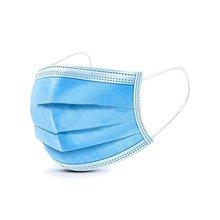Одноразовая медицинская хирургическая маска для лица упаковка 10 шт.  - Краткое описание