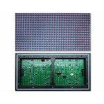 Módulo LED publicitario externo P10-1W (320 × 160 mm, 32 × 16 puntos, IP65, 6500 nt)