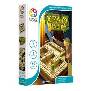 Головоломка Smart Games Храм-пастка